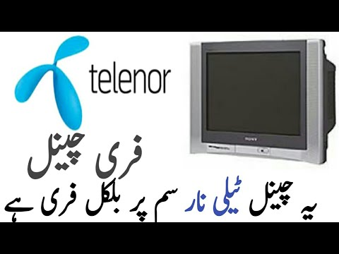Telenor Free Tv App Watch Free Tv Channels And Ptv Sport Psl Live Youtube