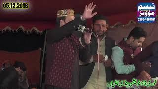muhammad irfan arfi naat | محمد عرفان عارفی  | muhammad irfan arfi | Noori Foundation Pindi Bhattian