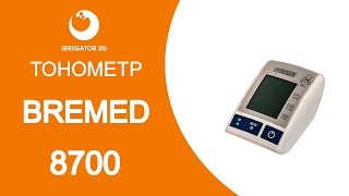 Тонометр Bremed BD 8700(http://www.irrigator.ru/category_30.html - все тонометры здесь! Тонометр Bremed BD 8700, автоматический тонометр, тонометр. Bremed элек..., 2015-10-07T11:38:23.000Z)