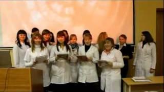 Медицинский хор им. Онищенко
