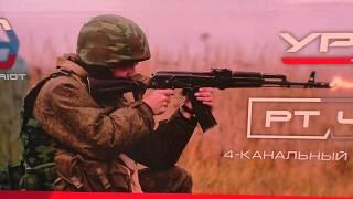 Ural PT 4.260 . проверяем работу в 1 ом все каналы