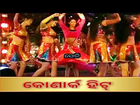 Konark Hit - Most Popular Odia Jatra Song dancing by Sony ( winner Best Jatra Dancer 2017) .