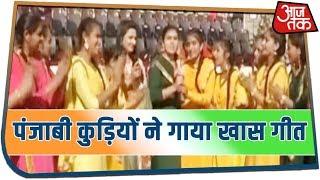 गणतंत्र दिवस पर अटारी बॉर्डर से पंजाबी कुड़ियों ने गाया गीत | Attari-Wagah Border से Chitra Tripathi