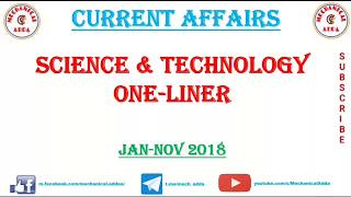 Download Current Affairs 2018- Science & Technology One liner | Important for RRB JE, SSC JE Mp3 and Videos
