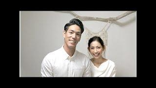 宮崎瑠依が結婚報告、dena荒波の「サポートを」 ******************...