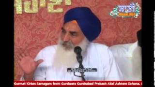 Katha Vichar Annual Samagam 2013 - Giani Jaswant Singh Ji Mnaji Sahib at Sohana