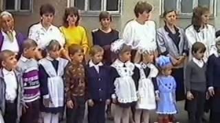 Перше вересня 1994р. с. Турка, Коломийський р-н.