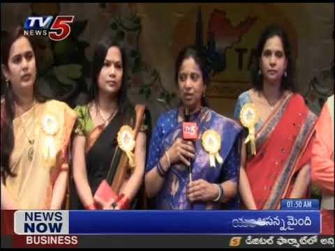 TAGC Ugadi and Sri Rama Navami Celebrations  | USA | TV5 News