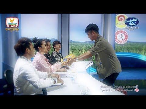 Cambodian Idol Season 3 | Judge Audition Week 1 | Result