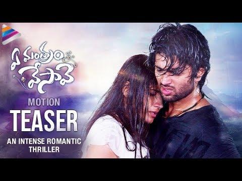 Vijay Deverakonda New Movie   Ye Mantram Vesave Movie Motion Teaser   Shivani   #YeMantramVesave