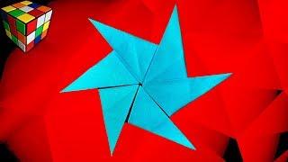 Как сделать СЮРИКЕН из бумаги. Сюрикен оригами своими руками. Поделки из бумаги