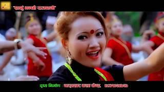 New Nepali Roila song 2073 | Sarchhu Bhanchhau rajdhani | Krishna Reule & Samjhana Lamichhane Magar
