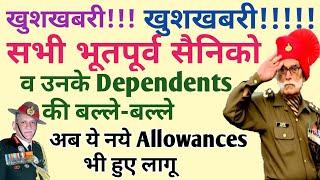 वाह!!! सभी भूतपूर्व सैनिको मनाओ खुशियां!! आपके व आपके Dependents के लिए बड़ी खुशखबरी Finance Min.