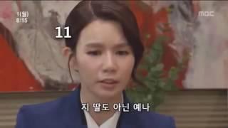 한국드라마 무리수 장면 20선