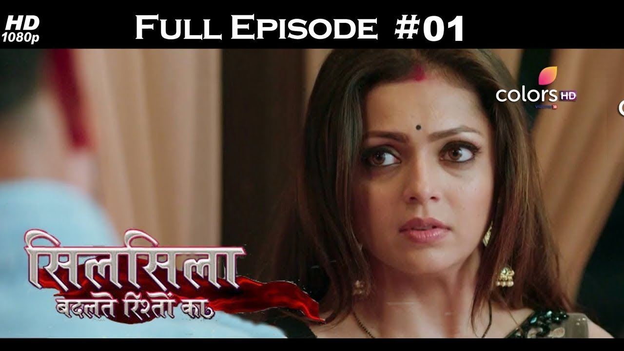 Download Silsila - Full Episode 1 - With English Subtitles