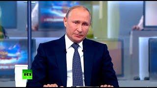 Путин ответил на вопрос о повышении пенсионного возраста