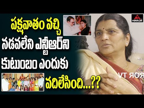 Lakshmi Parvathi Gets Emotional about NTR Health Issue Last Days | Lakshmi's NTR | Mirror TV Channel