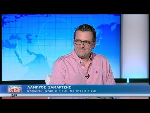 Lampros Samartzis on Laughing Gas, at Sigma TV Live with Petra Argyrou, -Mesimeri kai Kati- 140717