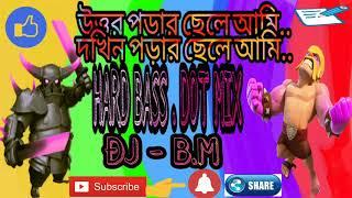 Uttor parar chele ami dj JBL bass competition dot mix - dj BM production.!
