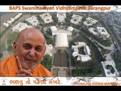 Sarangpur Gurukul BAPS || Education & Knowledge School || ELEVEN GATES