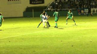 山腰泰博(FC町田ゼルビア)のゴール 第90回天皇杯2回戦