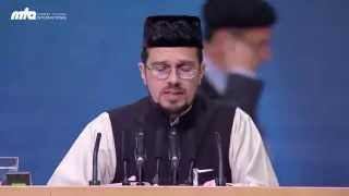 Urdu: Miracles of The Holy Quran - Jalsa Salana Germany 2013