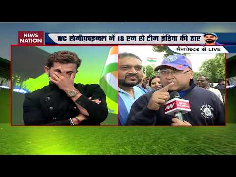 Video | S Sreesanth breaks down after India's loss to New Zealand