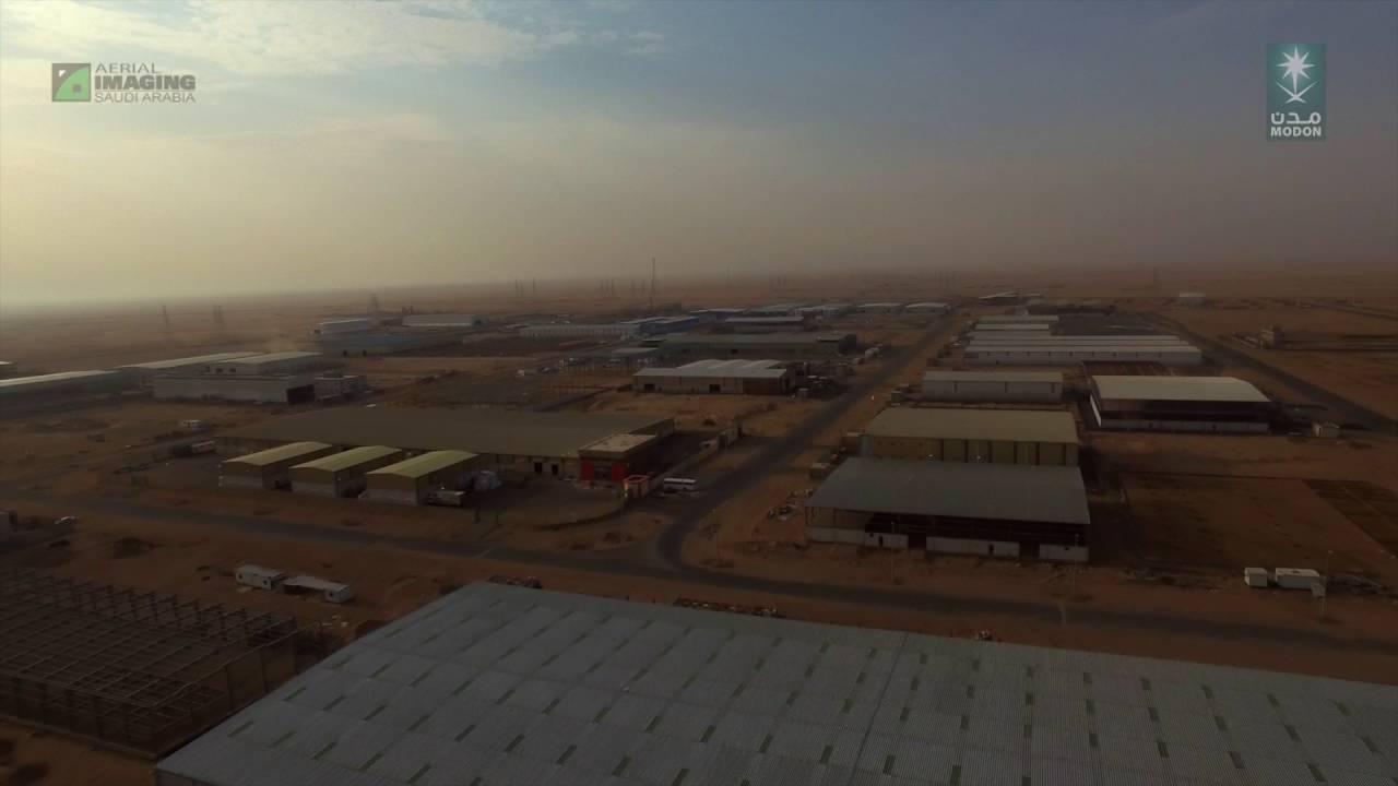 تصوير فيديو المدينة الصناعية الثالثة بجدة Youtube