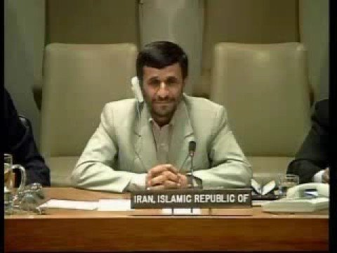 ahmadinejad wants to wipe israel off the map