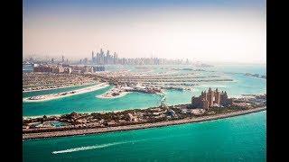 Royal Central The Palm Hotel Dubai  فندق رويال سنترال ذا بالم دبى 5 نجوم