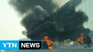 김포공항 차량 화재...다친 사람 없어 / YTN