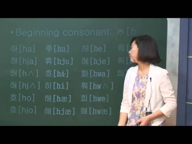 How to read Korean 1 (Korean language) by seemile.com