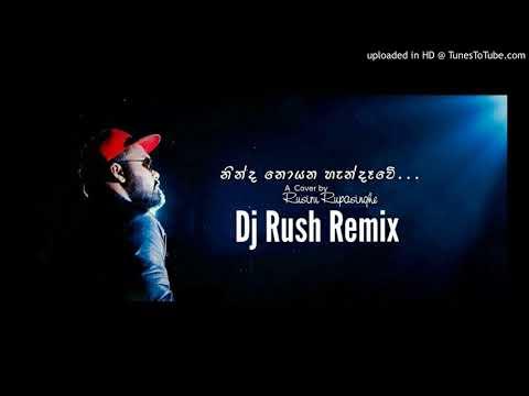 ninda-noyana-handawe-song-mix-by-dj-rush