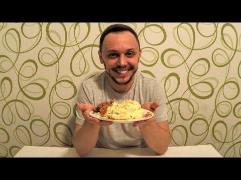 как приготовить вкусно пюре пошагово
