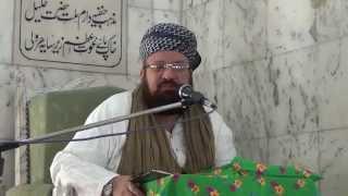 Hazrat Siddique Akbar 1/4 by Kaukab Noorani Okarvi