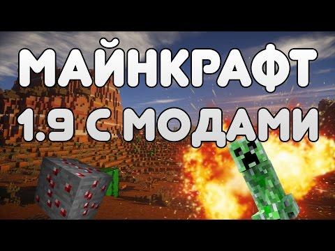 Майнкрафт Выживание с МОДАМИ - ДОМ на ОСТРОВЕ - YouTube