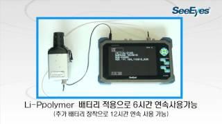SC-LFC07HD 소개 (한국어)