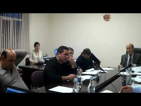 Բյուրեղավան համայնքի ավագանու նիստ, 2, 12.12.19