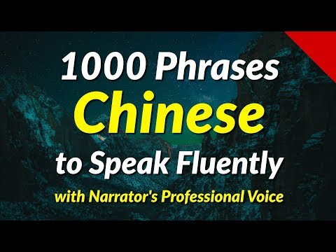 1000 Phrases to Speak Chinese Fluently - with the narrator's clear voice