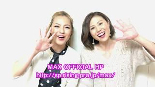 4月14日(土)渋谷・WOMBにて開催されるMAX・NANAとLINAのスペシャルイ...