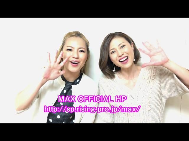 NANA・LINAスペシャルイベント『LIVE 2 MAX THE BEGINNING 2018 〜Queen Bee〜』一般販売申込開始!!