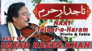 Taj Dar E Haram || Ustad Raees Khan The Best Violinist || Live One Of The Best Naat