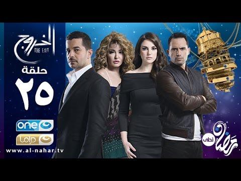 ����� ������� Episode 25 - Al Khoroug Series | ������ ������� �������� -  ����� - ������