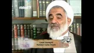 Ruhullah - 10. Son Bölüm (İmam Humeyni Belgeseli Türkçe) - son bölüm www.islamivahdet.com.