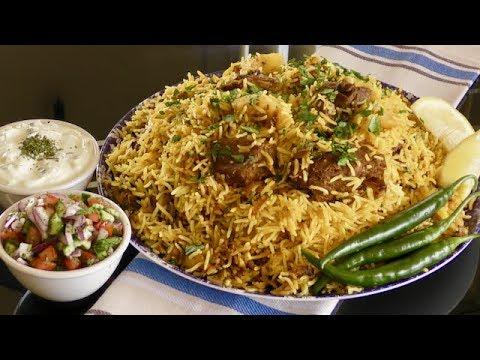 mutton-biryani---lamb-biryani---the-olympic-cooking