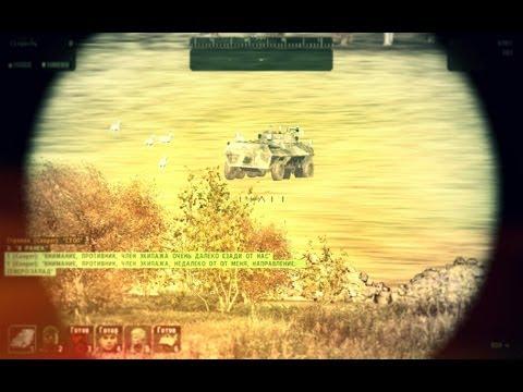 17 - БТР-90 | ArmA 2