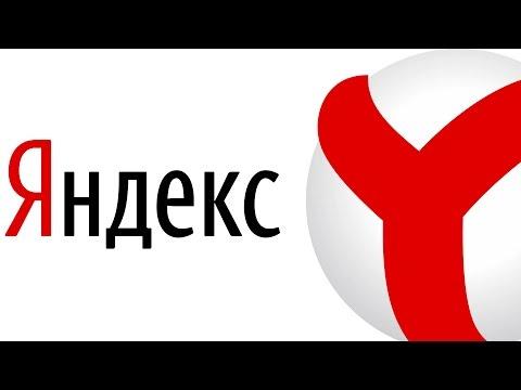 КАК СДЕЛАТЬ СВОЙ АНИМИРОВАННЫЙ ФОН В ЯНДЕКС БРАУЗЕРЕ