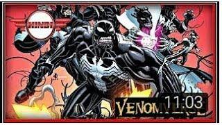 | Final episode| Venomverse | Episode : 11| Marvel Comics In Hindi | Hindi Comic World |