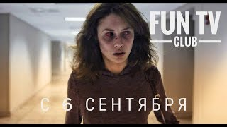 Мара. Пожиратель снов - Русский трейлер 2018 | Mara