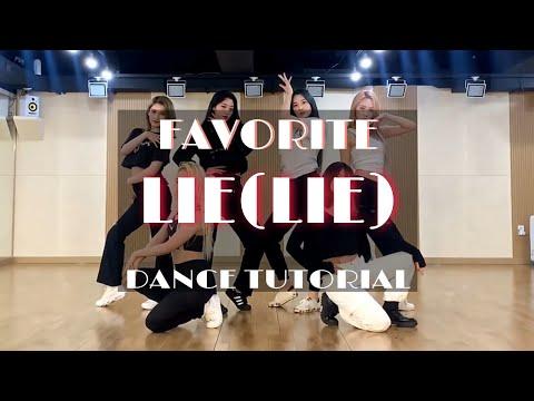 FAVORITE - LIE (LIE) [DANCE TUTORIAL SLOW MIRRORED]